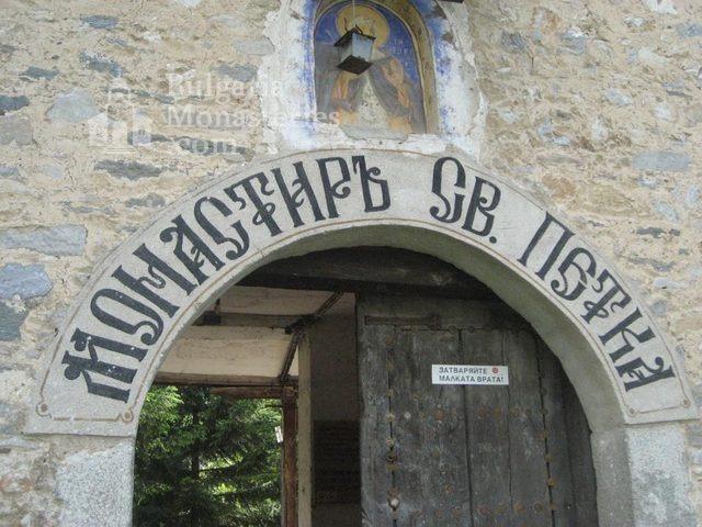 Мулдавски манастир - Манастирските порти  (Снимка 6 от 31)