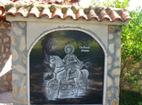 Обрадовски манастир