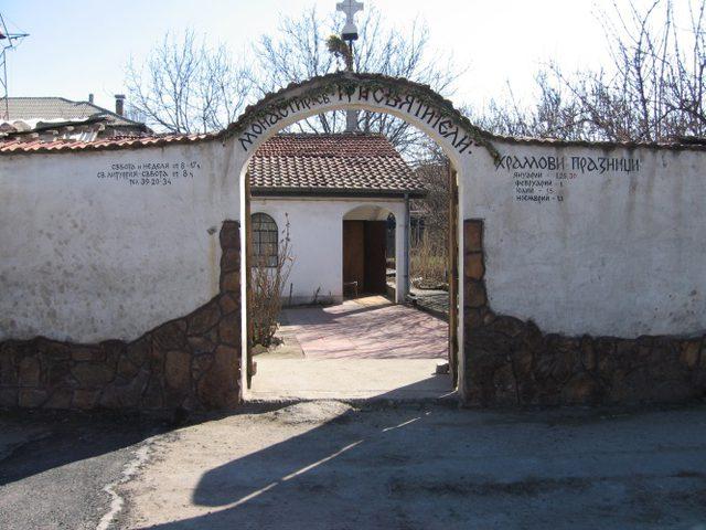 Орландовски манастир (Снимка 1 от 1)