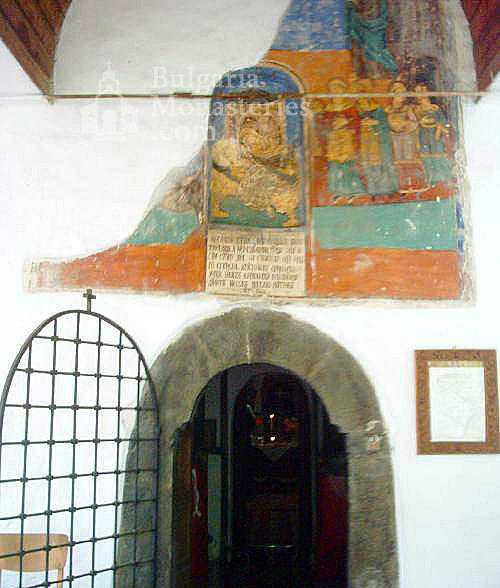 Осеновлашки манастир (Снимка 14 от 27)