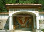 Патриаршески манастир - Чешмата в двора