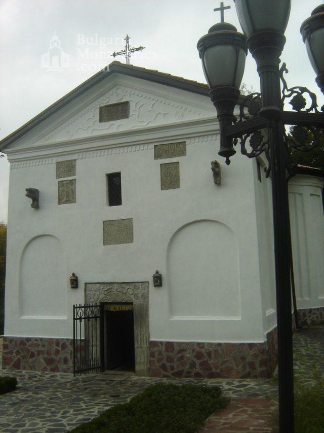 Правешки манастир - Църквата
