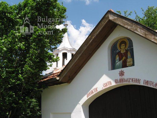 Присовски манастир (Снимка 15 от 16)