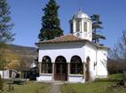"""Присовски манастир - Църквата """"Св. Панталеймон"""""""
