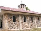 """Руенски манастир - Църквата ,,Св. Иван Рилски"""""""