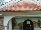 Руенски манастир - Входа на църквата