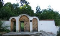 Сандански манастир