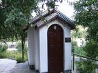Сандански манастир - Параклисът Св. Димитър