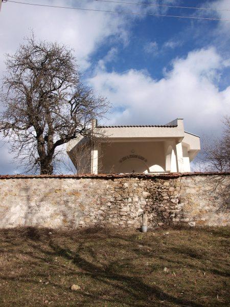 Смолянски манастир (Снимка 3 от 9)
