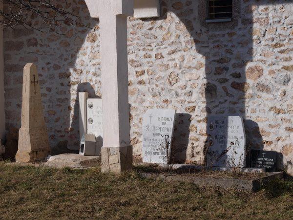 Смолянски манастир - Вътрешен двор (Снимка 7 от 9)