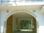 Свищовски манастир - Манастирският вход