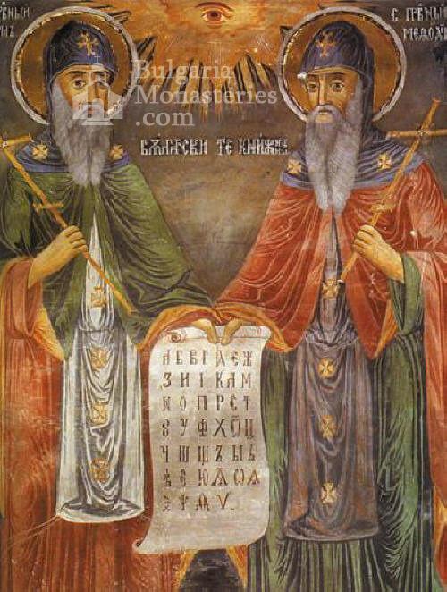 Троянски манастир - Стенопис Св. св. Кирил и Методий (Снимка 23 от 50)