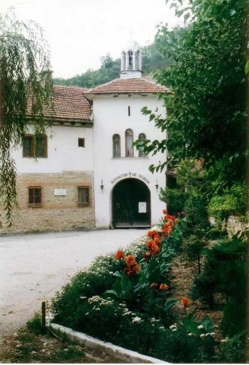 Устремски манастир - Комплексът от вън (Снимка 23 от 23)