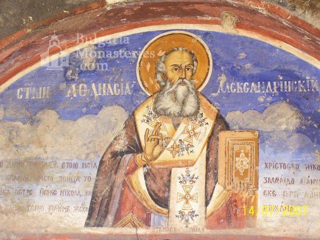 """Arapovski Monastery """"St. Nedelya"""" (Picture 21 of 27)"""