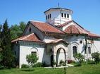 """Arapovski Monastery """"St. Nedelya"""" - The church """"St.Nedelya"""""""