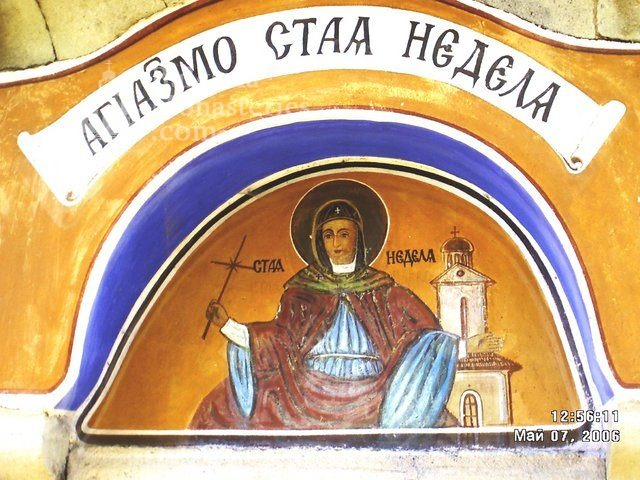"""Arapovski Monastery """"St. Nedelya"""" - The holy spring (Picture 10 of 27)"""