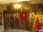 Basarbovo Monastery   - The altar