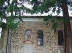 "German Monastery ""St.Ivan Rilski"" - The church from outside"