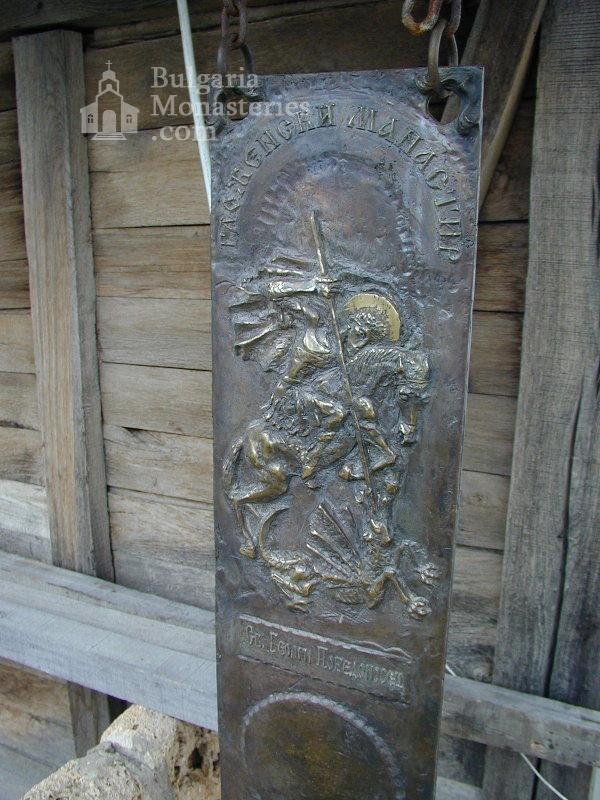Glozhene Monastery (Picture 14 of 33)