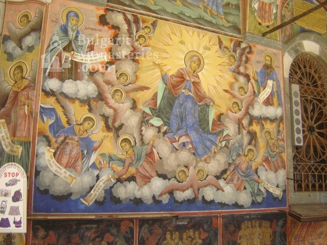 Rila Monastery  (Picture 47 of 51)